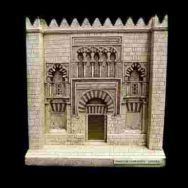 Puerta de San Miguel de la Mezquita de Córdoba (Córdoba)